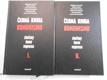 Černá kniha komunismu 1-2 díl: zločiny, teror, represe