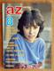 A-Z magazín 8/85
