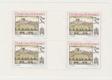 Československo aršík poštovní známky Bratislavské historické motivy Pofis 2457 ** 1980