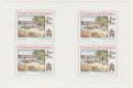 Československo aršík poštovní známky Bratislavské historické motivy Pofis 2458 ** 1980