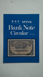 Spink Bank Note Circular 8