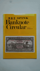 Spink Bank Note Circular 12